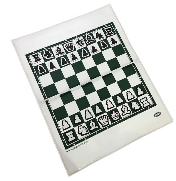 Magnetic Fold Flat Chess Set (24cm x 15cm)