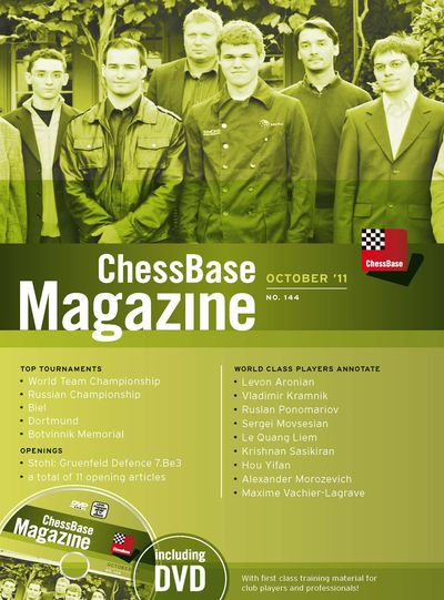 Chessbase Magazine 144 (+DVD)