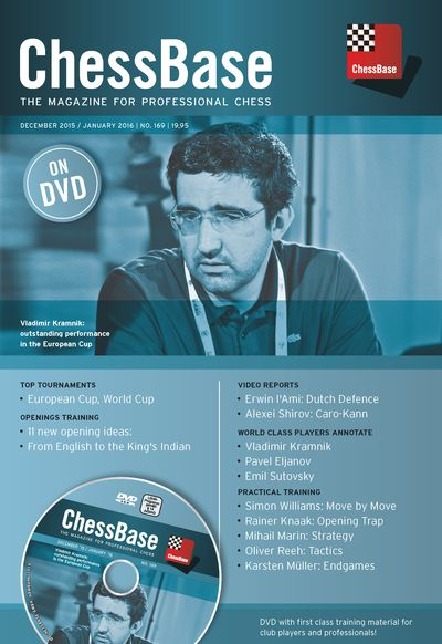 Chessbase Magazine 169 (+DVD)
